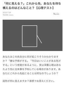 13A468BE-714E-4F5D-8BD1-B4DE7FADE206.jpg