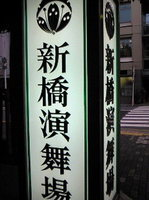 ばんゆうき1 (1).jpg