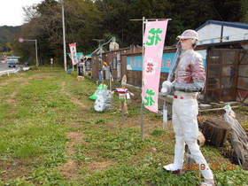 陸前高田ひろば20191026003.jpg