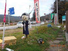 陸前高田ひろば20191123002.jpg