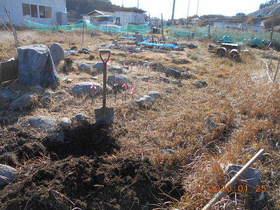 陸前高田ひろば20200125037.jpg